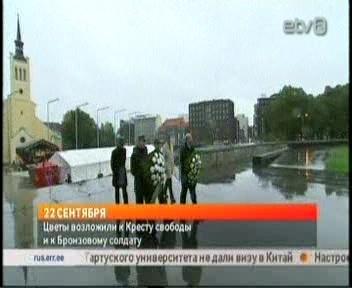 """22. september 2011 ETV """"Aktuaalne Kaamera"""" näitas kaitseminister Mart Laari ja 5 kaaslase poolt lillede asetamist Vabadussõja võidusamba jalamile."""