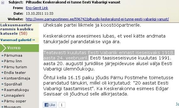 """Ajaleht """"Pärnu Postimees"""" nimetab Eesti Vabariigi väljakuulutamise tähtpäevana 24. veebruari. Tegelikult loeti see tekst ette 23. veebruari õhtul kell kaheksa õhtul Endla teatri rõdult (see on Pärnus). Pilt ajalehe veebist"""